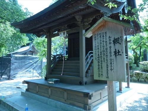 dazaifu2