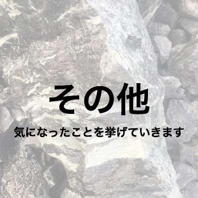 top-icon-6